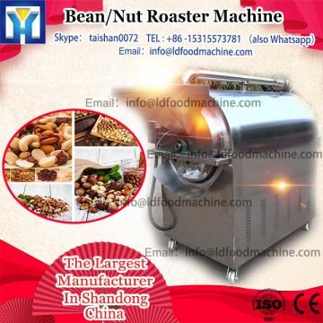 2016 quick heating grain seeds roasting machinery