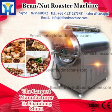 LD LD cocoa bean roasting machinery / gas heating for sale