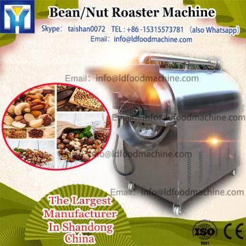 Cocoa bean drum roasting drying machinery LQ300X