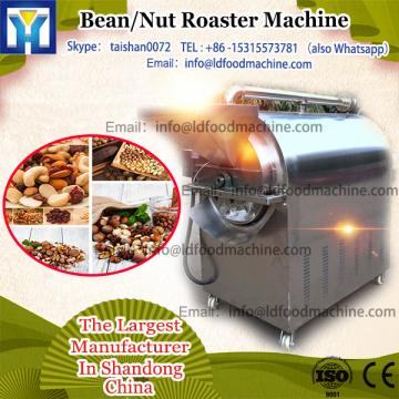 quality electric and gas heating LLDe roaster LQ30 peanut roaster machinery stainless steel 304 material