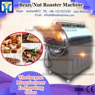 Electric nuts roaster ,LQ50X stainless steel nuts roasting oven (100kg/h )