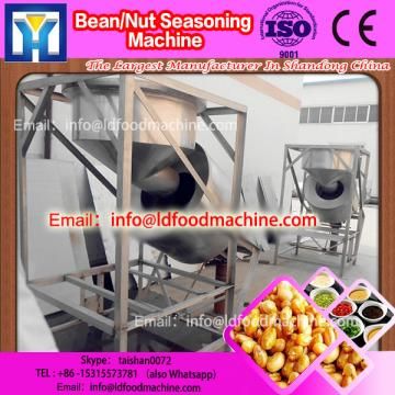 Batch coated peanut flavoring machinery / seasoning machinery
