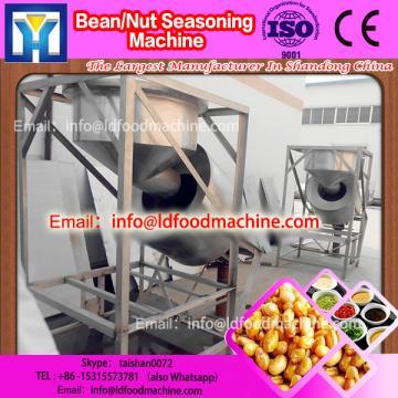 fried peanut flavoring machinery/salting machinery
