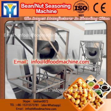 2017 High quality Full Stainless Steel Frying Nut Pea Flavoring machinery