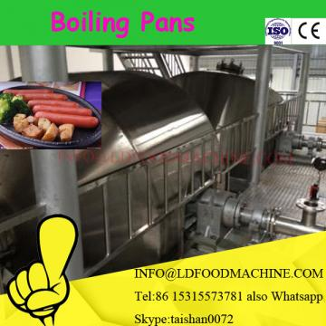 double layer steam heated jacketed kettle