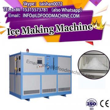 Best selling LDush machinerys china/LDush ice maker LDushie/portable ice LDush machinery