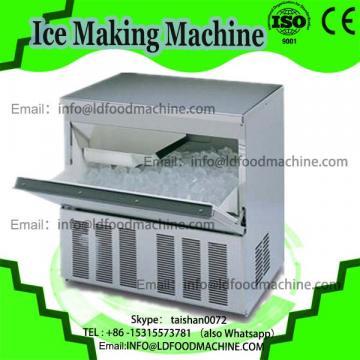 Commercial electric LDush juice machinery/LDuLD make machinery/cheap LDushie maker machinery