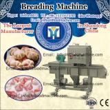 potato LDice machinery, potato cutting machinery, potato chips machinery