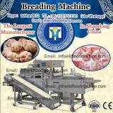 Mini home use cocoa/coffee bean grinder machinery -15238010724