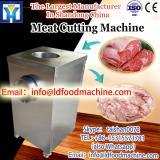 CE Certificate animal bone crushing machinery/bone grinding machinery/cow bone cutting machinery