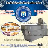 Coco Pillow Filled Corn Snack manufacture