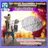 2015 high quality stainless steel Chinese Sale dryers automatic fruit dehydrator machinery
