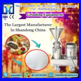 Good quality High Performance Small Peanut Butter Colloid Grinder