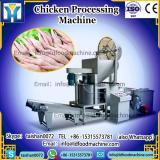 Wholesale Price, Chicken Feet Peeling