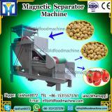 Chili/Pumpkin/Yellow gram/grain clean up machinery