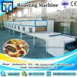 Jinan Joysun Machinery Co., Ltd. electric roasting machinery sunflowerseeds electric roaster for shop use nut roasters for sale