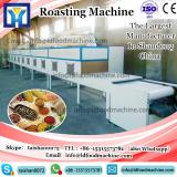 LD 500 containe LLDe cashew nut roaster machinery 500kg pistachio peanut roaster digital thermometer roaster