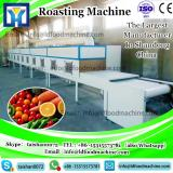 Continuous electric roasting machinery LD-100 for Nuts corn roasting