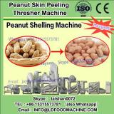 NEW!!! blanched peanut machinery
