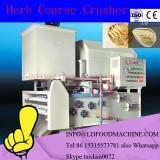 Professional goods coarse mill crusher ,pulverizer machinery ,tea leaf coarse crusher