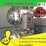 Litchi Puree Cook jacketed kettle with mixer
