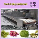 Factory Direct selling Shrimp Seafood drying dehydrator machinery