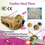 Feather meal process machinery for rendering plant