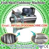Commercial channel catfish skinning machinery/fish skiner machinery/automatic fish meat separator