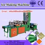 Manufacturer Factory Price fruit frozen yogurt ice cream mixing machinery,nuts ice cream mixer,fruit ice cream machinery
