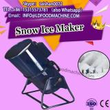 L Capacity 3 flavor vertical ice cream mixer machinery